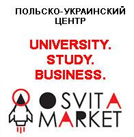 Освіта маркет